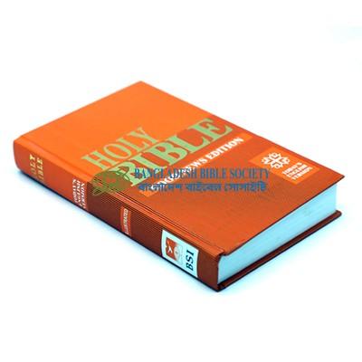 English Bible GNT