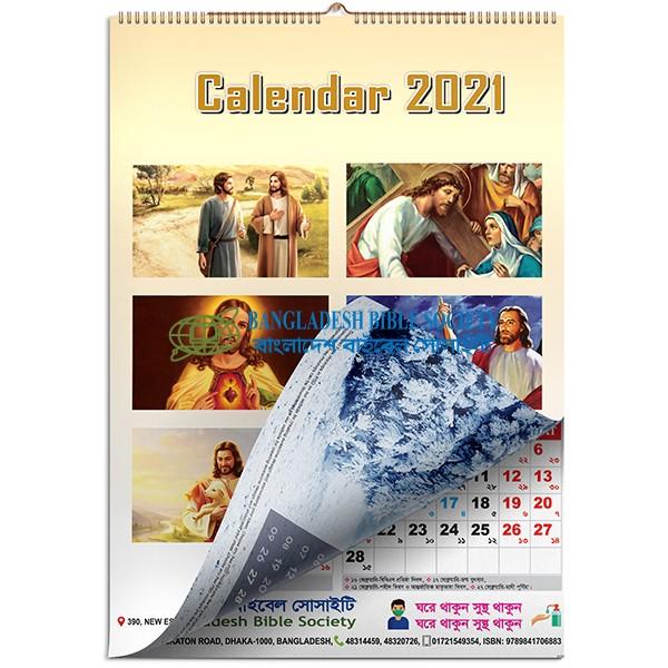 Wall Calendar CL 2021