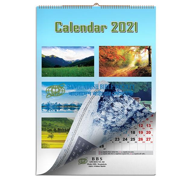 Wall Calendar MBCL 2021_600x600