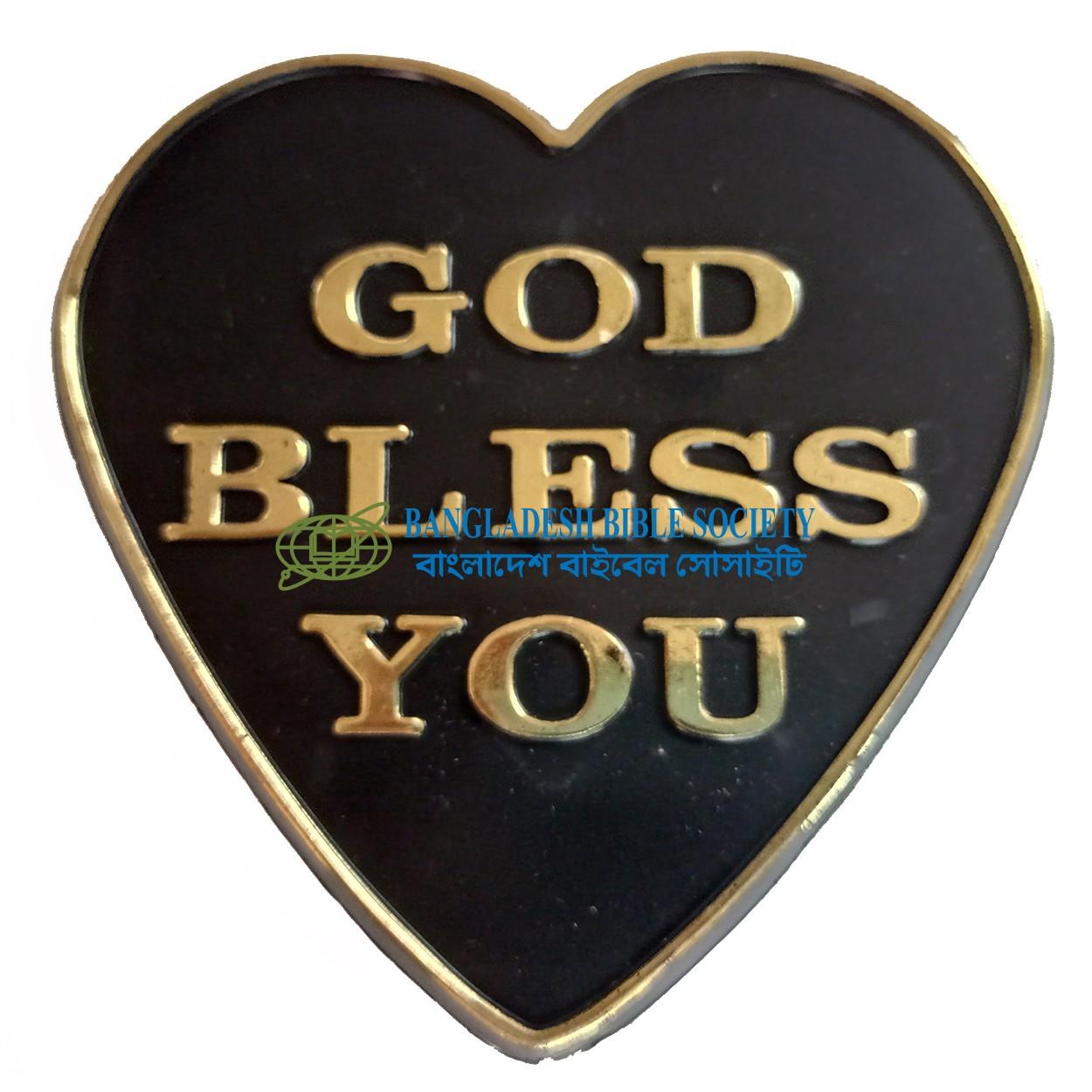 God bless you_BBS