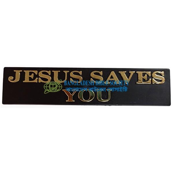jesus loves you_BBS